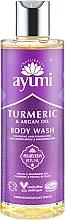 "Profumi e cosmetici Gel doccia ""Curcuma e olio di argan"" - Ayumi Turmeric & Argan Oil Body Wash"