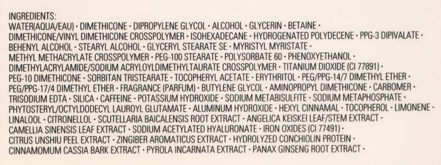 Crema viso idratante - Shiseido Essential Energy Moisturizing Cream — foto N4