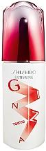 Profumi e cosmetici Concentrato di cura - Shiseido Ultimune Power Infusing Concentrate Ginza Limited Edition