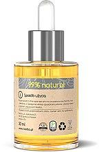 Siero viso levigante - Resibo Serum Naturally Smoothing — foto N2