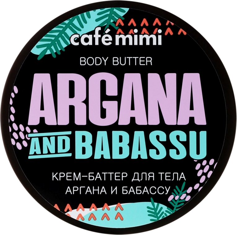 "Burro corpo ""Argan e Babassu"" - Cafe Mimi Body Butter Argana And Babassu"