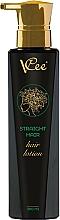 Profumi e cosmetici Balsamo lisciante per capelli - VCee Straight Hair Lotion