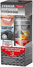 Profumi e cosmetici Polvere per denti all'argilla nera Kamchatka - Fito Cosmetica Ricette popolari
