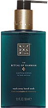 Profumi e cosmetici Sapone liquido mani - Rituals The Ritual of Hammam Hand Wash