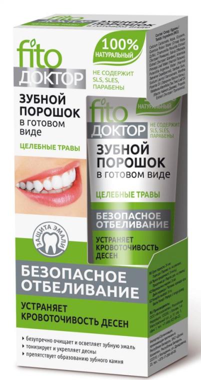 """Dentifricio in polvere """"Erbe curative"""" - Fito Cosmetic"""