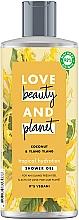 "Profumi e cosmetici Gel doccia ""Ylang Ylang e Cocco"" - Love Beauty&Planet Coconut Oil & Ylang Ylang Vegan Shower Gel"