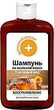 Profumi e cosmetici Shampoo al miele d'api - Domashniy Doktor