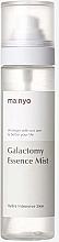 Profumi e cosmetici Spray idratante con galattomisi - Manyo Galactomy Essence Mist