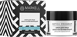 Profumi e cosmetici Crema viso rigenerante per pelli secche e normali - Markell Cosmetics Detox Program Face Cream