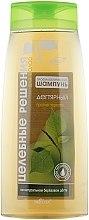 "Profumi e cosmetici Shampoo antiforfora ""Tar"" - Bielita Anti-Dandruff Shampoo"