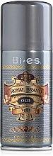 Profumi e cosmetici Deodorante-spray - Bi-es Royal Brand Light