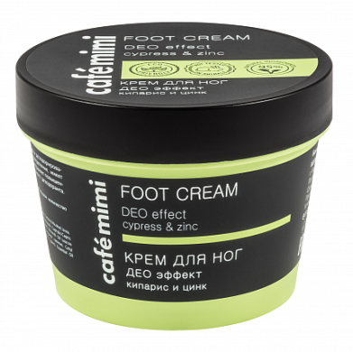 "Crema piedi ""Deo Effect"" cipresso e zinco - Cafe Mimi Foot Cream Deo Effect"