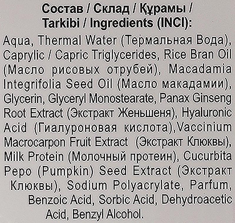 Crema viso con acido ialuronico - Fito cosmetica  — foto N4