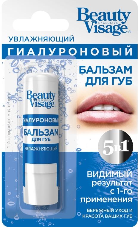 Balsamo labbra ialuronico - Fitokosmetik Beauty Visage