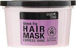 Maschera per capelli al Fico biologico e Mandorla - Organic Shop Organic Fig Tree and Almond Hair Mask — foto N2