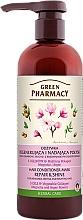 """Profumi e cosmetici Condizionante-maschera per capelli """"Restauro e splendore"""" - Green Pharmacy"""