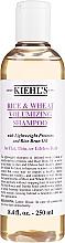 Profumi e cosmetici Shampoo volumizzante con riso ed estratto di grano - Kiehl's Rice & Wheat Volumizing Shampoo