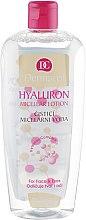 Profumi e cosmetici Acqua micellare all'acido ialuronico - Dermacol Hyaluron Micellar Lotion