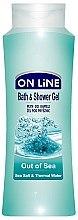 "Profumi e cosmetici Gel doccia e bagnoschiuma 2in1 ""Sale marino e acqua termale"" - On Line Out Of Sea Bath & Shower Gel"